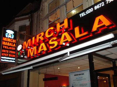 Mirch Masala - Best Indian Food in London!